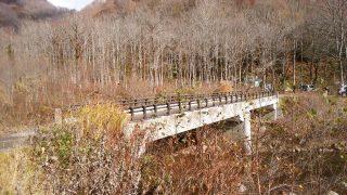 杉野沢橋(妙高山)