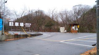 梓第2駐車場