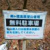 桜清水茶屋