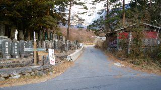 二合目登山口 木曽駒ケ岳