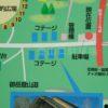 胡桃島 御嶽山登山口