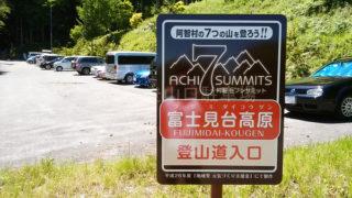 富士見台高原 神坂神社