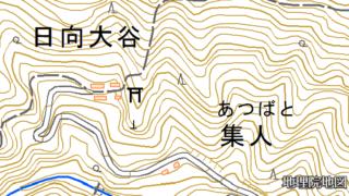 両神山 日向大谷登山口駐車場