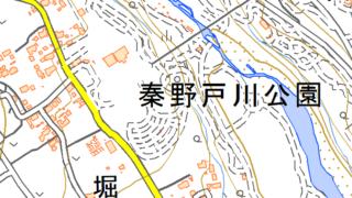 秦野戸川公園 水無川駐車場