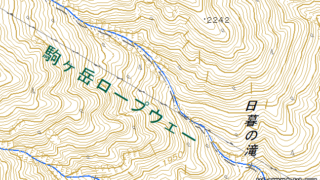 黒川平駐車場 駒ケ岳ロープウェイ